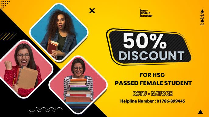 50% Discount for Female Student