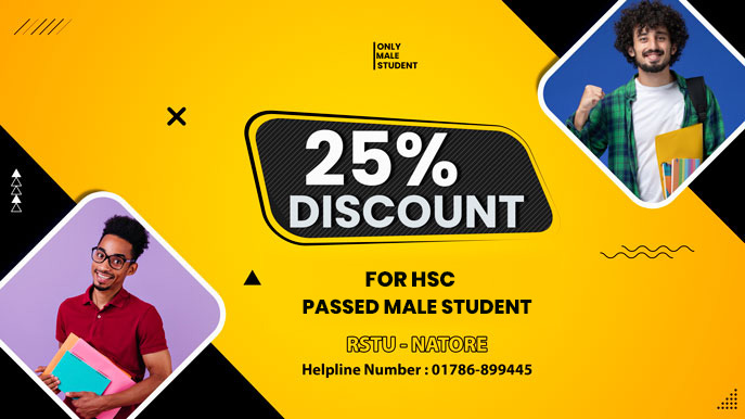 25% Discount for Male Student